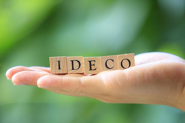 【楽天】iDeCoの運用利回り実績!商品の組み合わせも公開!