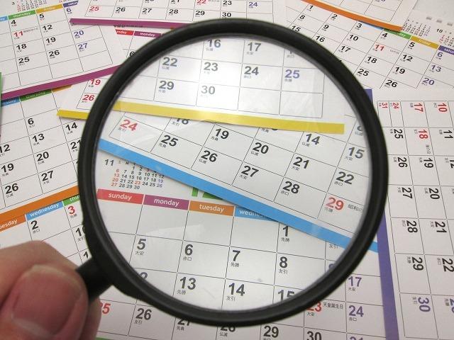 株は何月が一番儲かるのか?勝ちやすい月と負けやすい月はいつ?
